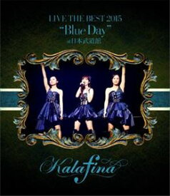 """Kalafina LIVE THE BEST 2015""""Blue Day""""at 日本武道館 [Blu-ray]"""
