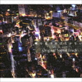 [送料無料] H ZETT RIO / 囀る鳥は羽ばたかない The clouds gather Original Sound Track [CD]