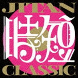 [送料無料] TSUKEMEN / JITAN CLASSIC [CD]