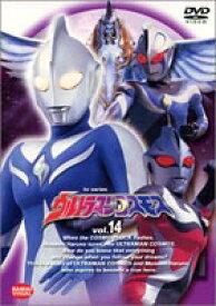 ウルトラマンコスモス 14 [DVD]