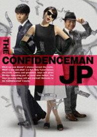 コンフィデンスマンJP ロマンス編 豪華版DVD [DVD]