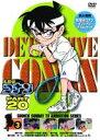 名探偵コナンDVD PART20 Vol.3 [DVD]