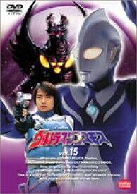 ウルトラマンコスモス 15 [DVD]