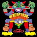 [送料無料] GENERATIONS from EXILE TRIBE / SHONEN CHRONICLE(通常盤) [CD]