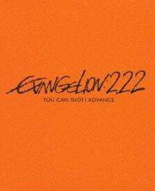 ヱヴァンゲリヲン新劇場版: 破 EVANGELION:2.22 YOU CAN (NOT) ADVANCE. [Blu-ray]