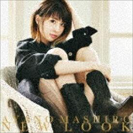 綾野ましろ / NEWLOOK(通常盤) [CD]