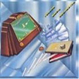 YMO / イエロー・マジック・オーケストラ [CD]