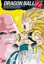 DRAGON BALL Z 第44巻(DVD)