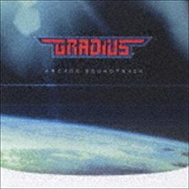 (ゲーム・ミュージック) グラディウス アーケードサウンドトラック [CD]