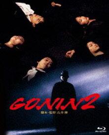 あの頃映画 the BEST 松竹ブルーレイ・コレクション GONIN2 [Blu-ray]