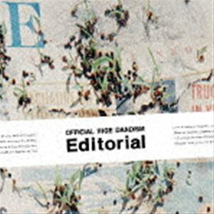 Editorial(CD)