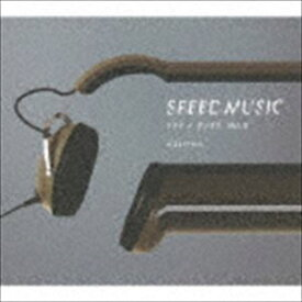 H ZETT RIO / SPEED MUSIC ソクドノオンガク vol. 2 [CD]