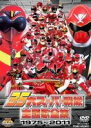 35大スーパー戦隊主題歌全集 1975-2011(DVD)