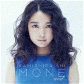 上白石萌音 / and... [CD]