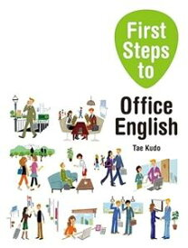 First Steps to Office English Student Book with Audio CD
