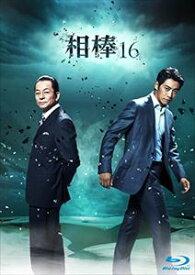 相棒 season 16 ブルーレイBOX [Blu-ray]