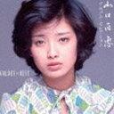 山口百恵 / ゴールデン☆ベスト 山口百恵 アルバム・セレクション [CD]