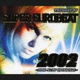 (オムニバス) ザ・ベスト・オブ・スーパーユーロビート2002 ノンストップ・メガミックス [CD]