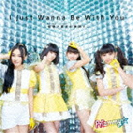 Prizmmy☆ / I Just Wanna Be With You 〜仮想と真実の狭間で〜(CD+DVD) [CD]