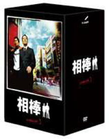 相棒 season 3 DVD-BOXI(5枚組) [DVD]