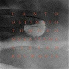 向井山朋子(p) / シメオン・テン・ホルト(1923-2012):カント・オスティナート(輸入盤) [CD]