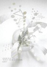 """嵐/ARASHI 10-11TOUR""""Scene""""〜君と僕の見ている風景〜 DOME+(通常盤) [DVD]"""