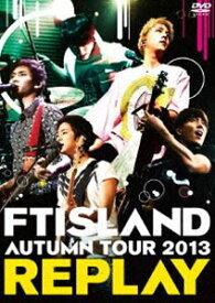 FTISLAND/AUTUMN TOUR 2013 〜REPLAY〜 [DVD]