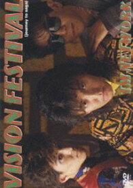 TM NETWORK/VISION FESTIVAL〜journy to saga〜 [DVD]
