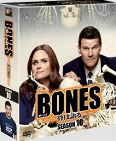 BONES 骨は語る シーズン10<SEASONSコンパクト・ボックス> [DVD]
