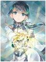 灰と幻想のグリムガル Vol.5 DVD(DVD)