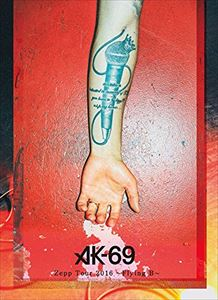 AK-69/Zepp Tour 2016 〜FLYING B〜 [DVD]