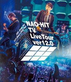 藤木直人/NAO-HIT TV Live Tour ver12.0〜20th-Grown Boy- みんなで叫ぼう!LOVE!!Tour〜 [Blu-ray]
