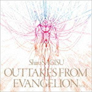 【CD】 ShiroSAGISU OUTTAKES FROM EVANGELION (VOl.1)