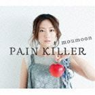 moumoon/PAIN KILLER(通常盤/CD+2DVD)(CD)