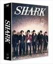 《送料無料》SHARK DVD-BOX 豪華版(初回限定生産)(DVD)
