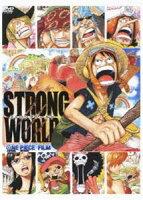 【第10作目】 ONE PIECE FILM STRONG WORLD