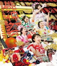 ももいろクローバーZ 桃神祭2015 エコパスタジアム大会 〜遠州大騒儀〜LIVE Blu-ray [Blu-ray]