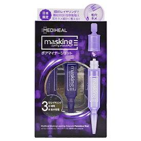 【正規輸入品】メディヒール マスキングレイヤリングアンプルポアマイナーショット (美容液) 4ml×3本