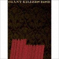 GiANT KiLLERS(初回生産限定盤/2CD+Blu-ray)