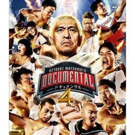 HITOSHI MATSUMOTO Presents ドキュメンタル シーズン4 [Blu-ray]