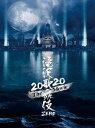 滝沢歌舞伎 ZERO 2020 The Movie(初回盤) (初回仕様) [Blu-ray]
