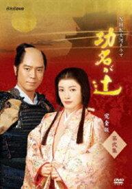 NHK大河ドラマ 功名が辻 完全版 第弐集 DVD-BOX [DVD]