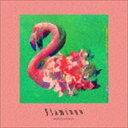 米津玄師 / Flamingo/TEENAGE RIOT(初回限定フラミンゴ盤/CD+DVD+スマホリング) [CD]