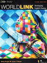 World Link 3rd Edition Level 1 Combo Split 1B with Online Work Book