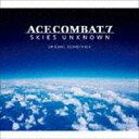 [送料無料] (ゲーム・ミュージック) エースコンバット7 スカイズ・アンノウン オリジナルサウンドトラック [CD]