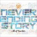 [送料無料] つりビット / Never Ending Story 〜All of Tsuribit〜 [CD]