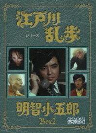 江戸川乱歩シリーズ 明智小五郎 DVD-BOX2 デジタルリマスター版 [DVD]