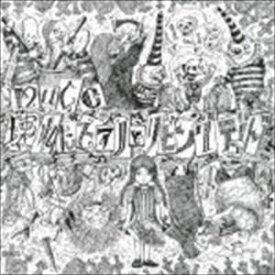 [送料無料] ムック / 壊れたピアノとリビングデッド [CD]
