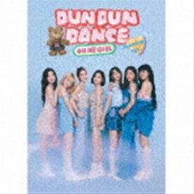 OH MY GIRL / Dun Dun Dance Japanese ver.(初回生産限定盤A/CD+DVD) [CD]