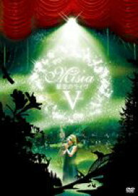MISIA/星空のライヴV Just Ballade MISIA with 星空のオーケストラ2010(通常盤) [DVD]